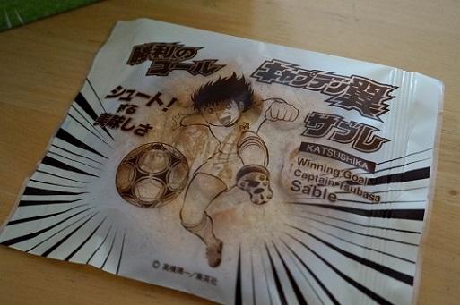 キャプテン翼サブレ (3).JPG