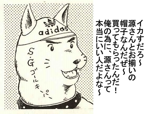 キャプ翼Twitter (JON).jpg