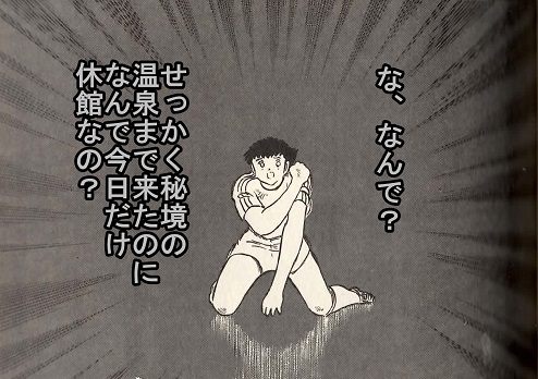 キャプ翼Twitter (TSUBASA2).jpg