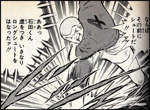 南宇和 石田くん (2).jpg