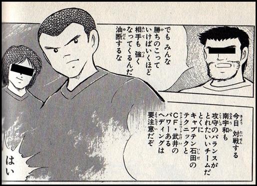 南宇和 石田くん (3).jpg